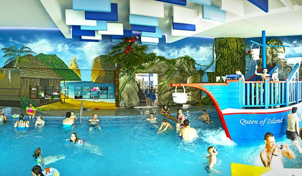 AquaCity Аквапарк