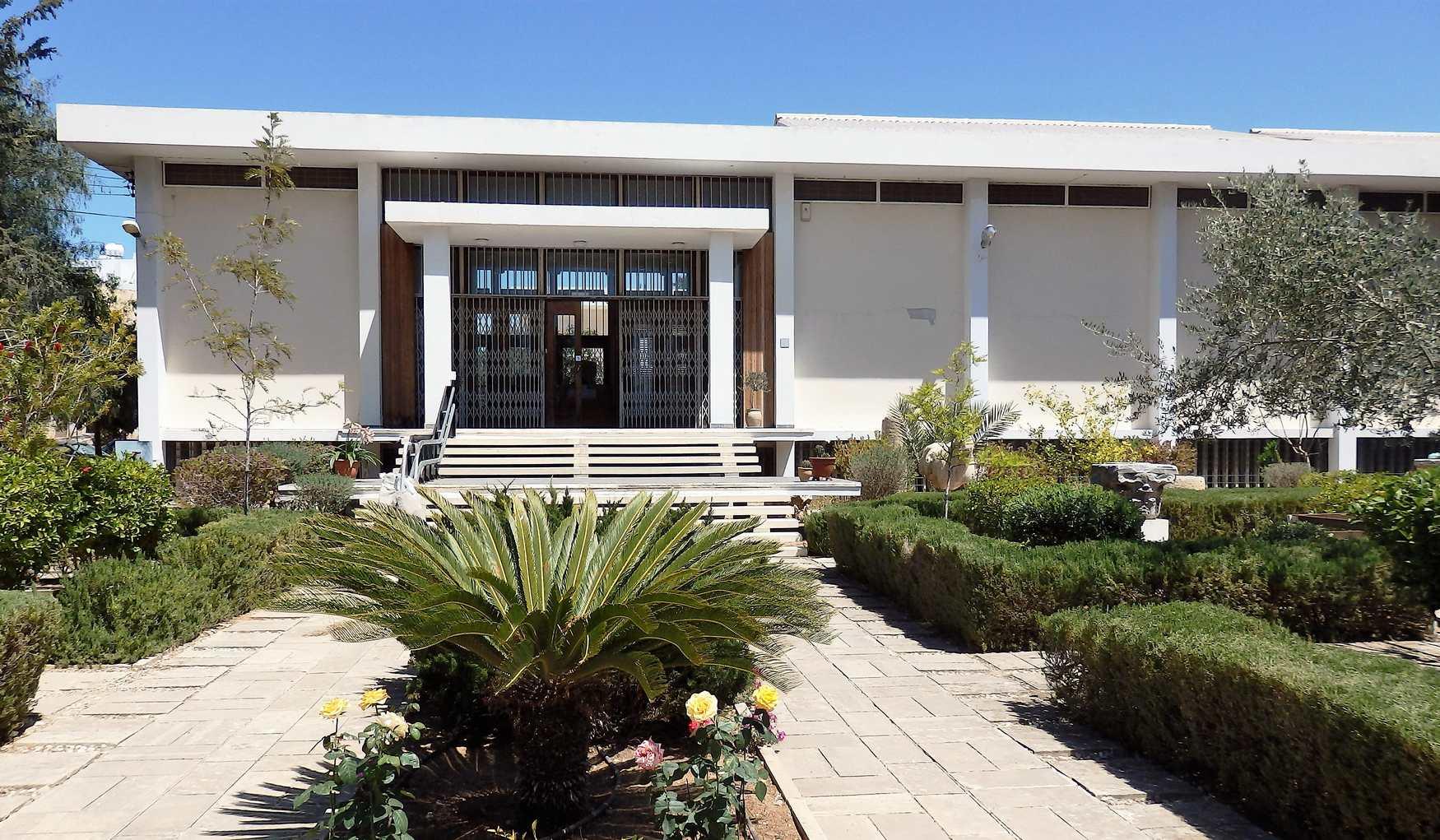 Археологический Музей Пафоса
