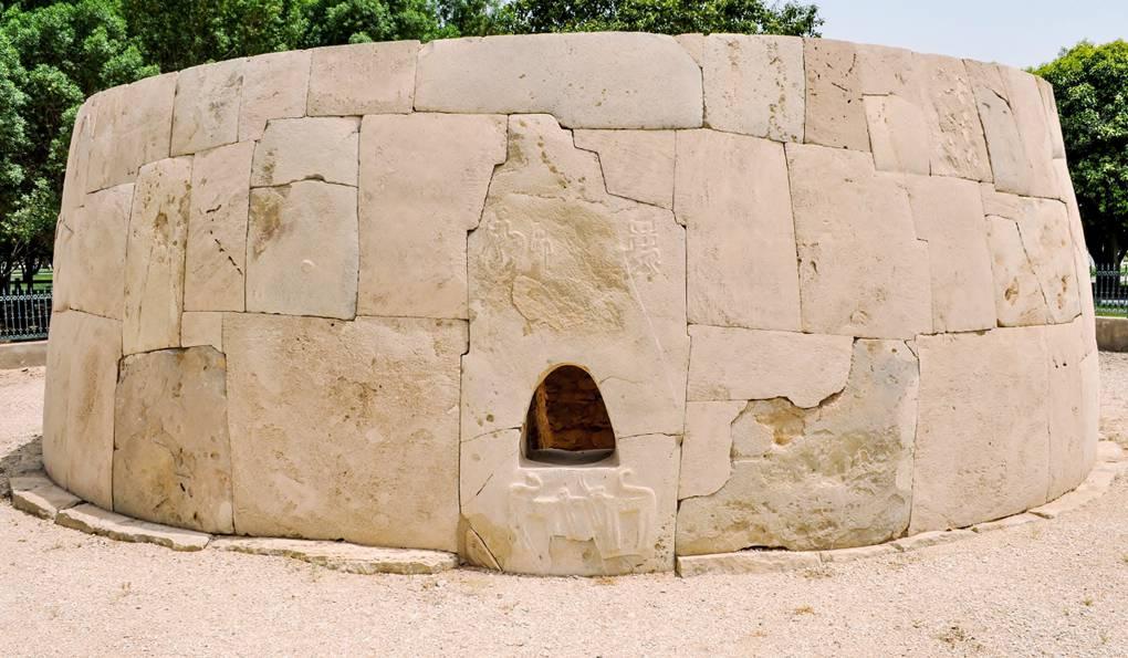 Археологический Сад Хили