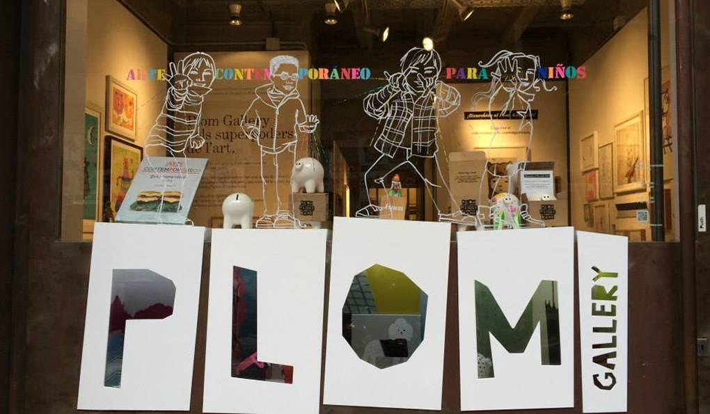 Детская Галерея Plom