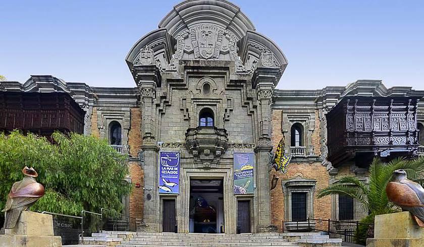 Дом Науки в Севилье
