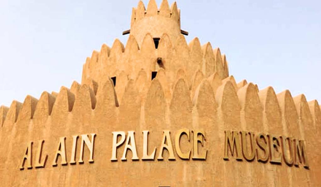 Дворец-музей Шейха Зайда