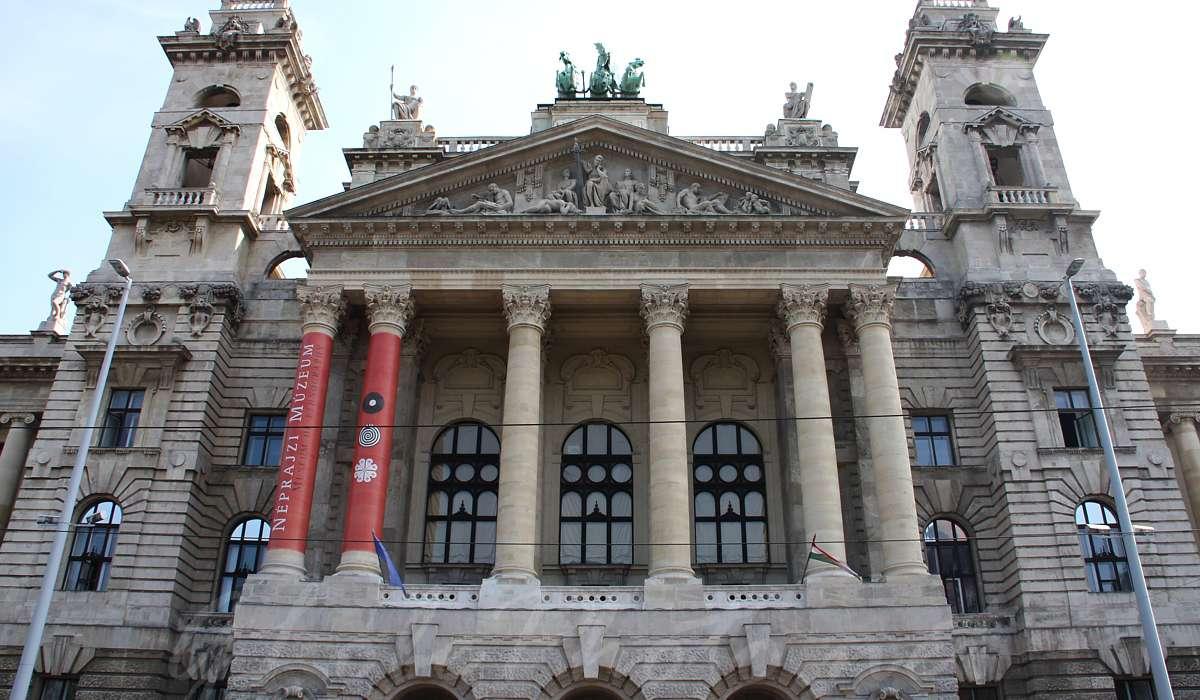 Этнографический Музей Будапешта