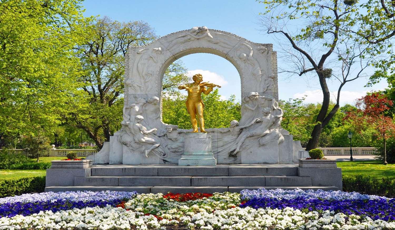 Городской Парк Вены