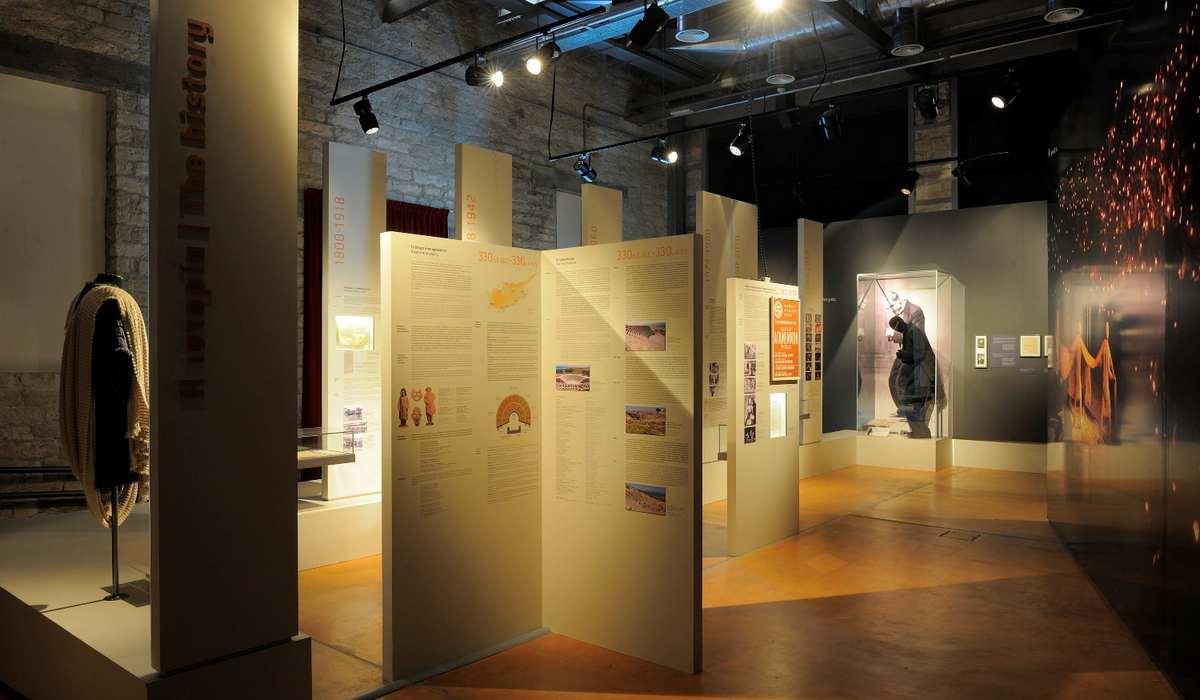 Кипрский Музей Театра