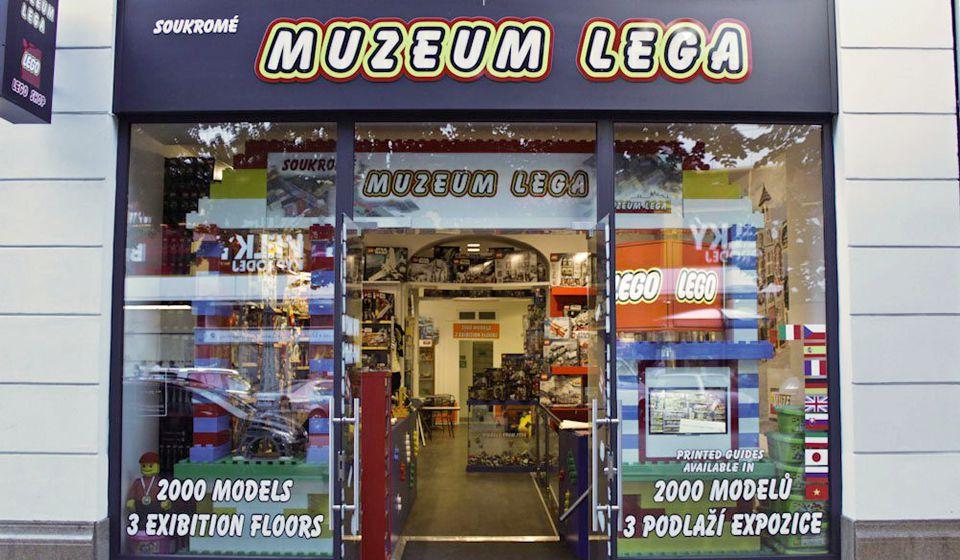 Лего Музей