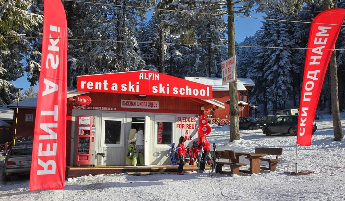 Лыжная Школа Alpin Ski & Snowboard