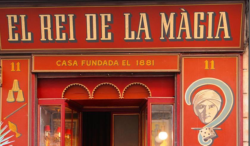 Магазин и Музей Магии El Rey de la Magia