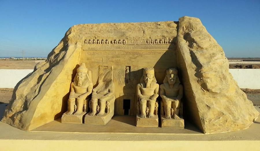 Мини-Парк Египта