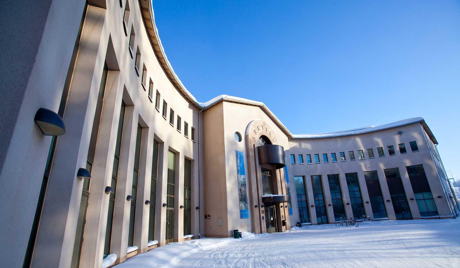 Музей Арктикум