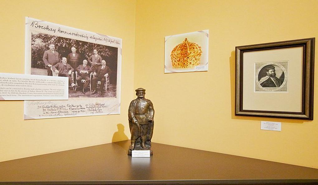 Музей Иштвана Бочкаи