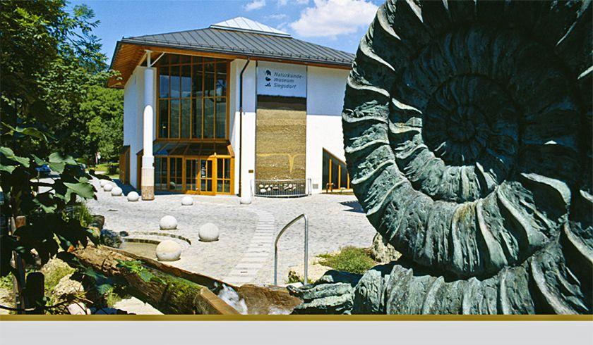 Музей Естественной Истории и Мамонтов Siegsdorf