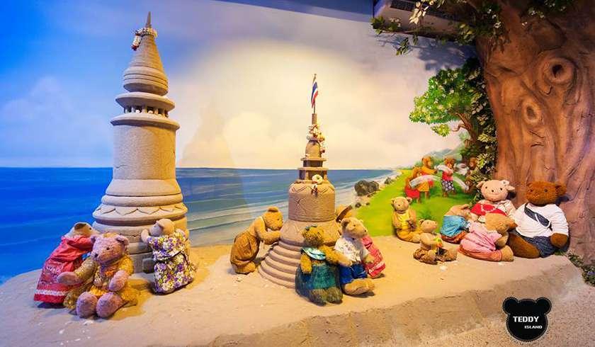 Музей Мишек Teddy Island