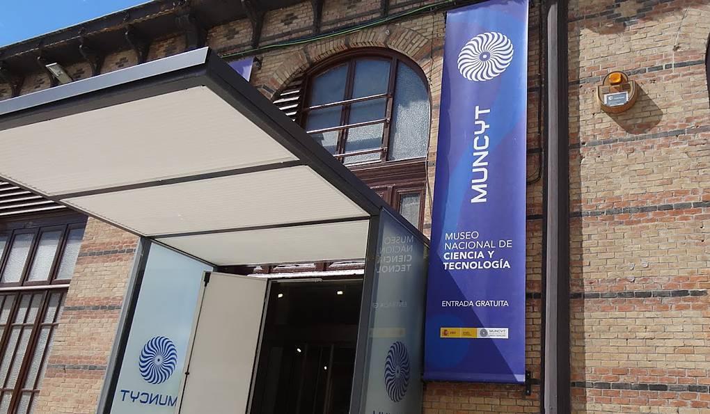 Национальный Музей Науки и Техники в Мадриде