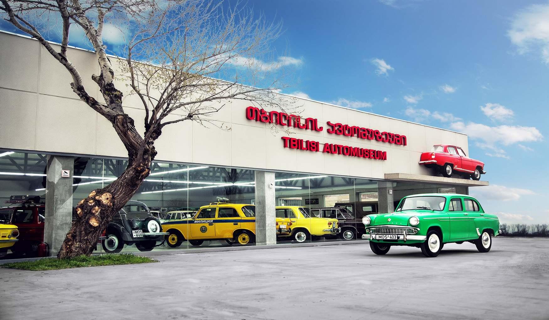 Музей Ретро-Автомобилей Тбилиси