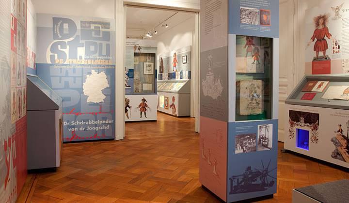 Музей Штрувельпетер
