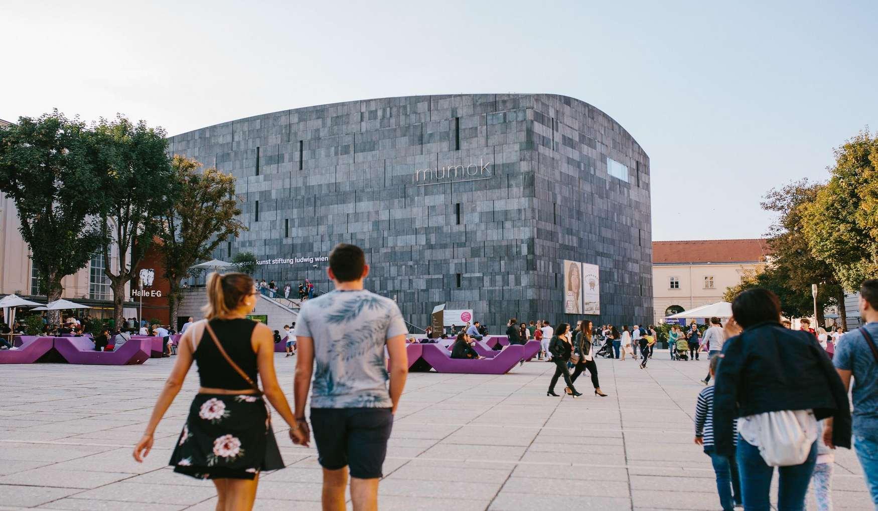 Музей Современного Искусства Вены