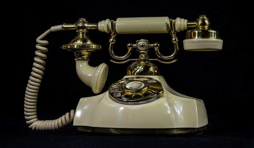 Музей Телефона в Будапеште