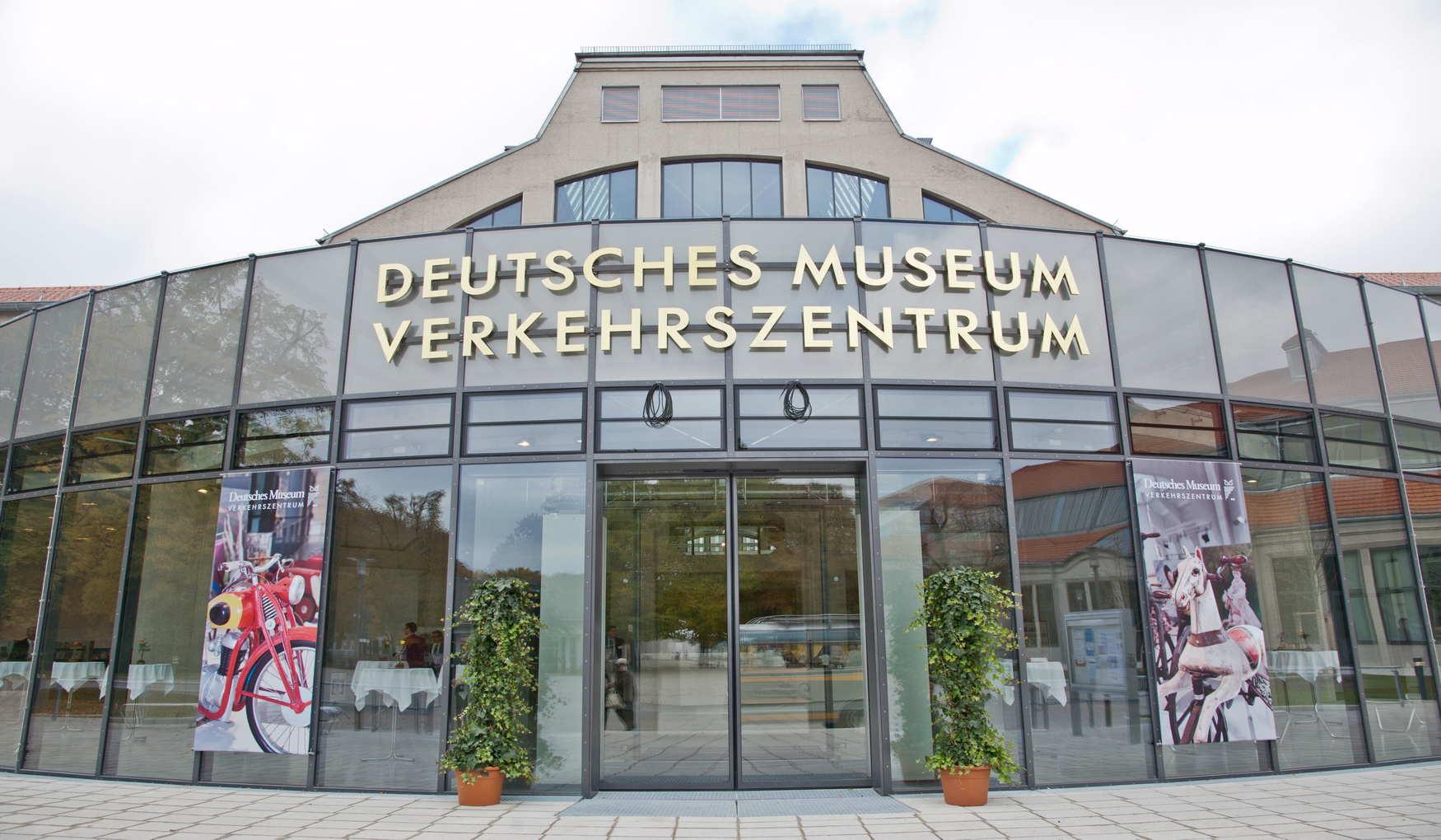 Музей Транспорта в Мюнхене