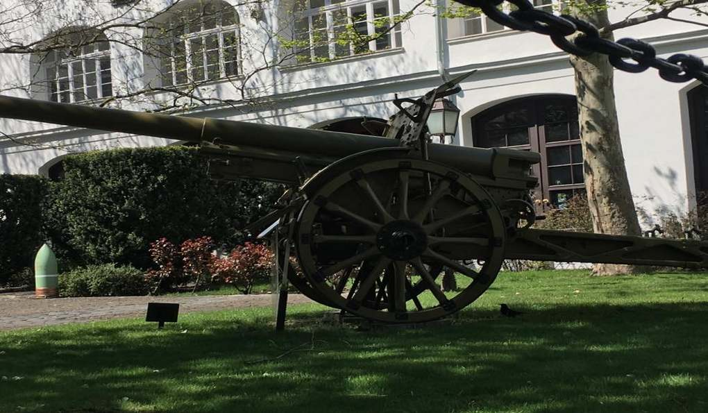 Музей Военной Истории Будапешта