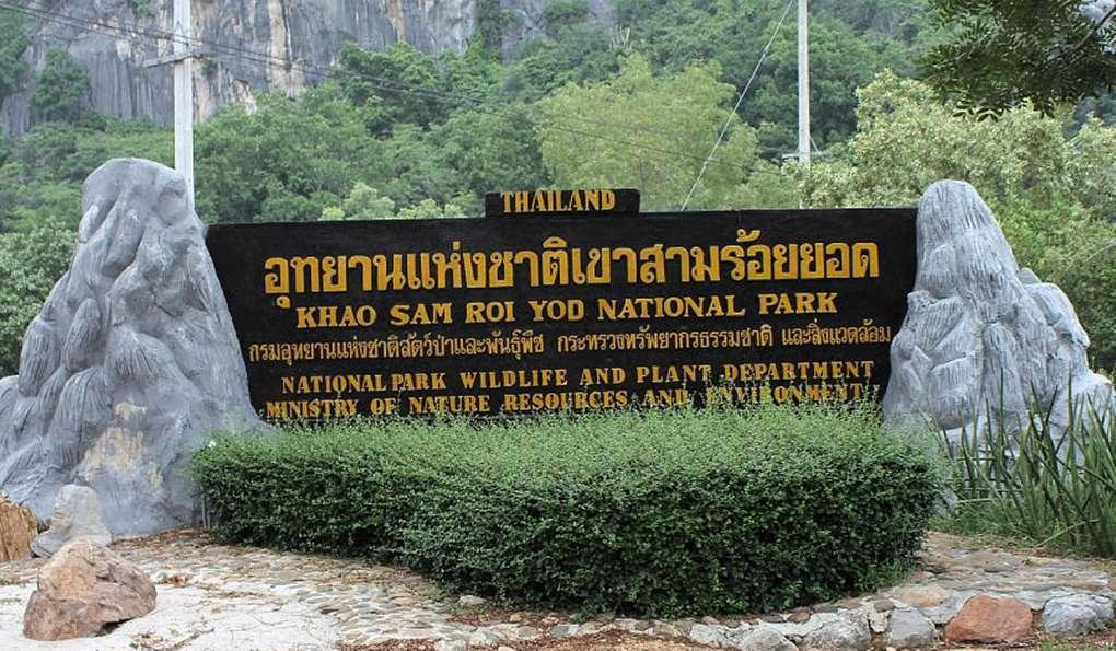 Национальный Парк Сам Рой Йот