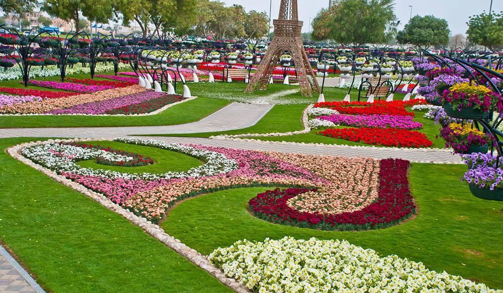 Парк Al Ain Paradise (ЗАКРЫТ)