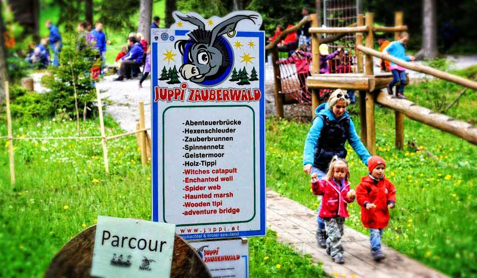 Парк Детского Отдыха