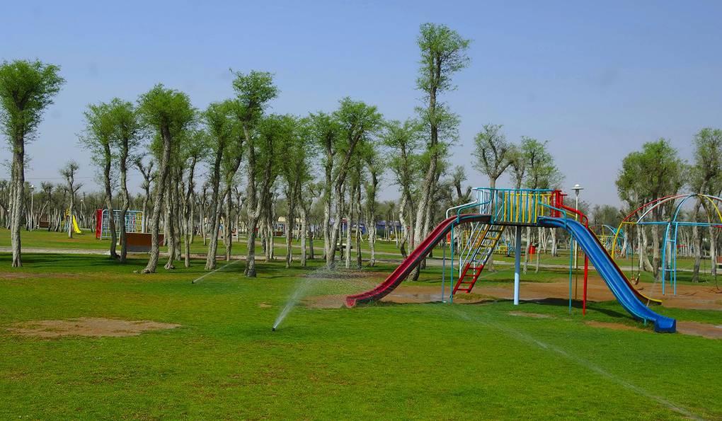 Парк Saqr