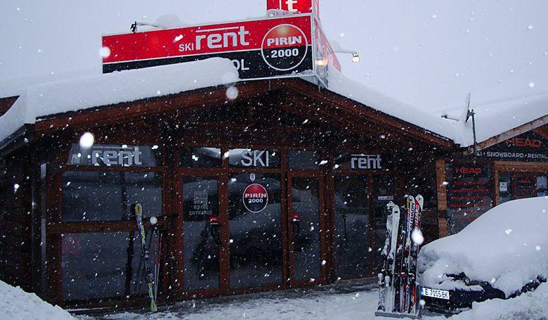 Лыжная Школа Pirin 2000 Ski School