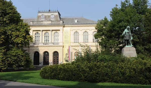 Природоведческий Музей Словении