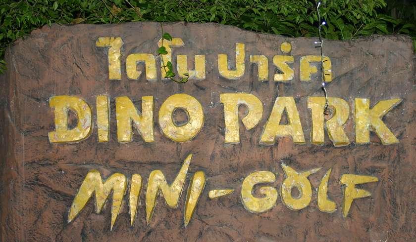 Развлекательный Парк Dino Park Mini-Golf