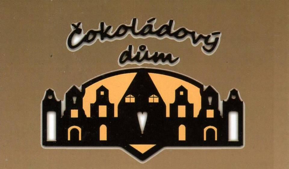 Шоколадный Дом (Choco Dom)