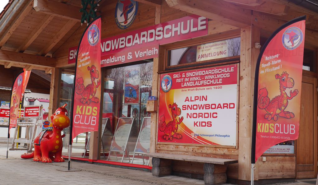 Лыжная Школа Reit-im-Winkl-Winklmoos