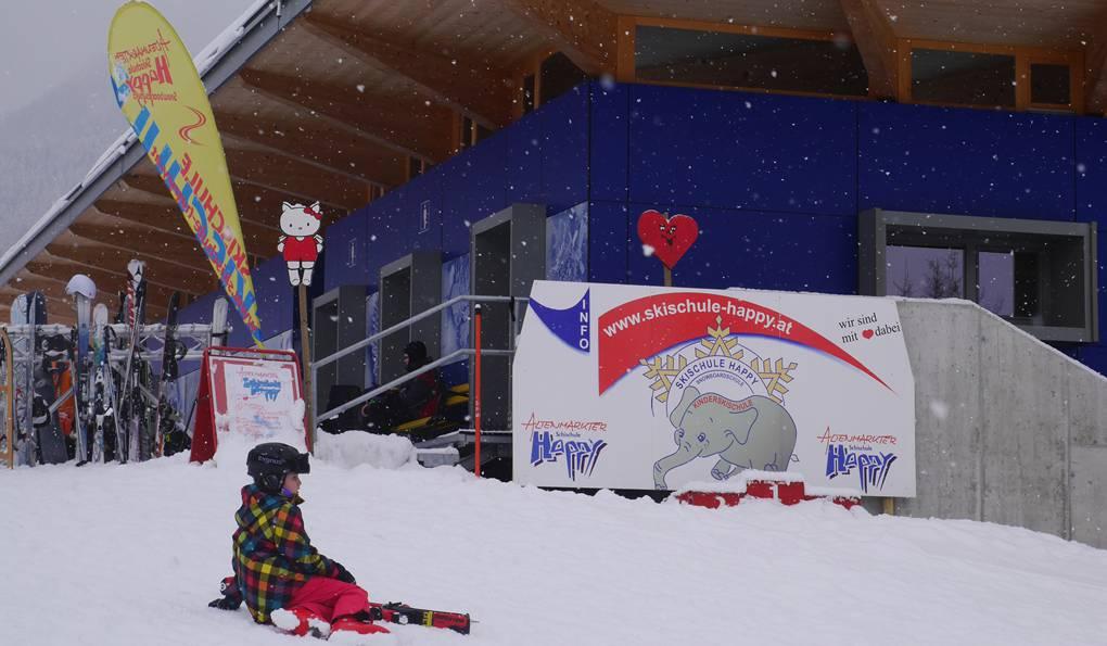 Лыжная Школа Happy
