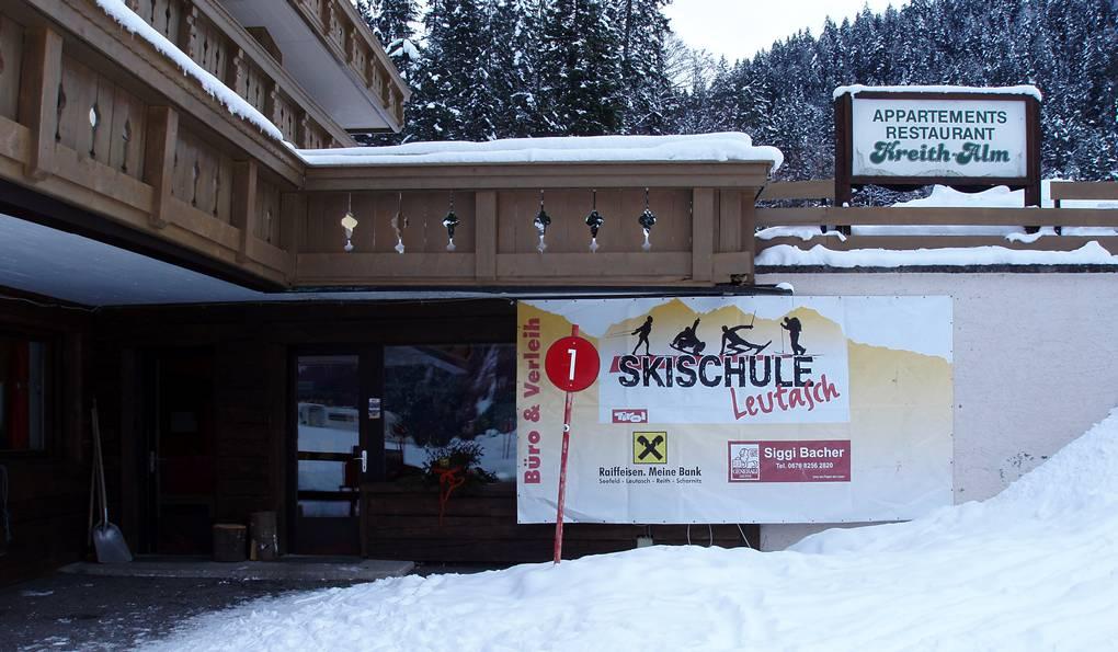Лыжная Школа Leutasch