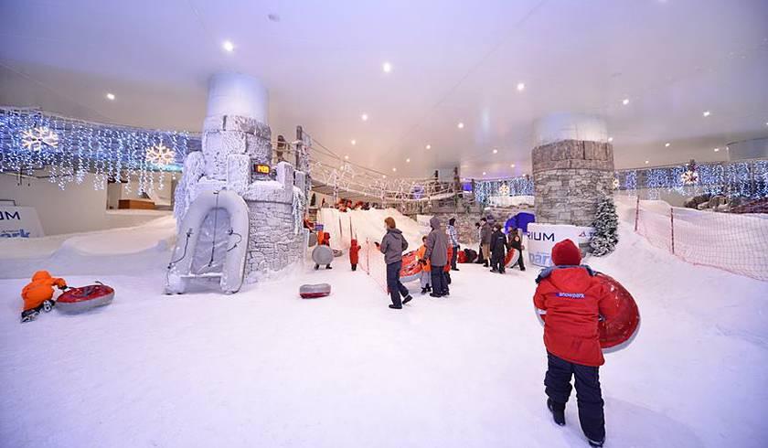 Снежный Городок Snowpark