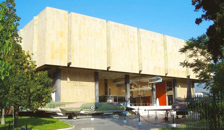 Военный Музей В Афинах