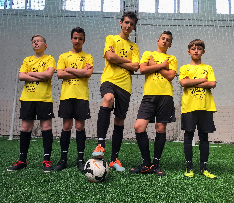 Детский футбольный лагерь фк бавария