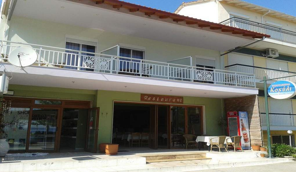 Kochyli Beach Studios