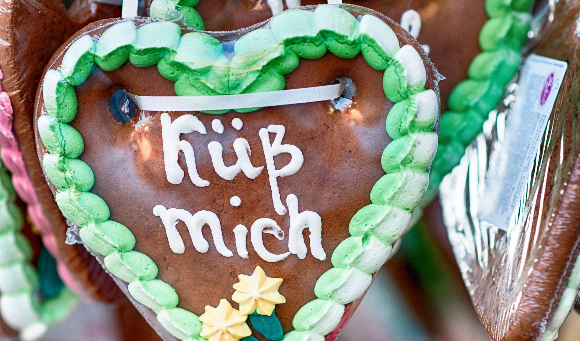 История немецкой кухни