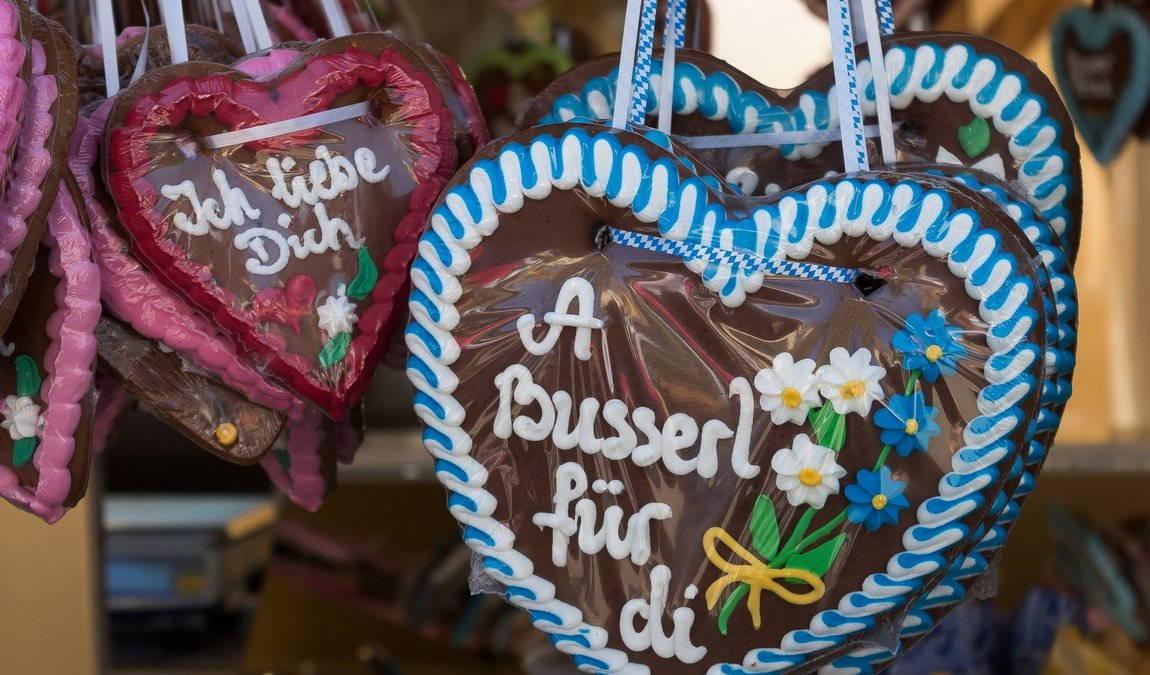 Сувениры из Мюнхена: Пряничные сердечки