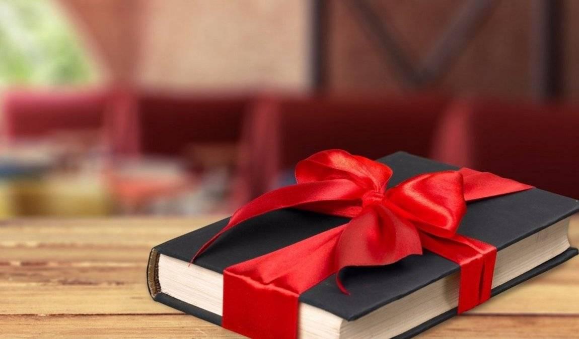Книга в подарок из Пскова