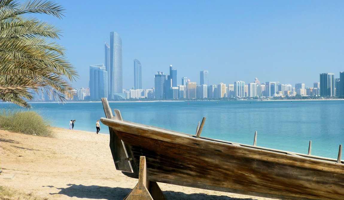 Дубай декабрь купить недвижимость в дубаи