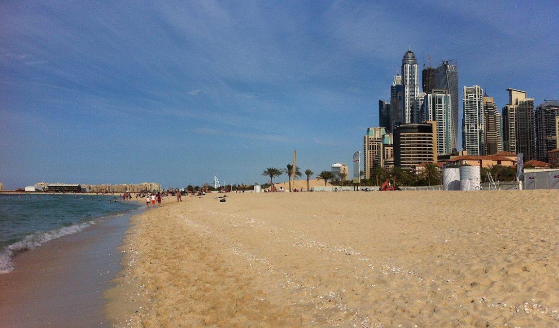 Дубай погода в начале июня купить квартиру в грузии вторичка